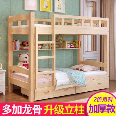 全实木上下床宿舍二层高低床子母床儿童上下铺木床双层大人省空间