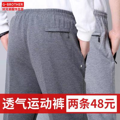 中老年人运动裤男春夏薄款长裤宽松爸爸休闲裤男装老人松紧腰裤子