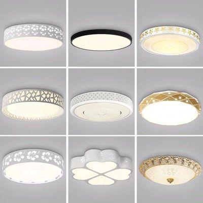 卧室灯具温馨浪漫客厅儿童灯圆形创意过道阳台现代简约led吸顶灯