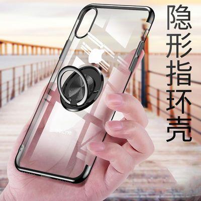 iphone潮牌手机壳电镀保护套隐形磁吸车载支架指环透明后盖软壳