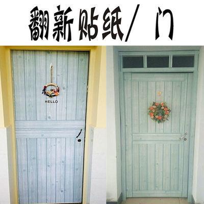 门贴纸衣柜木门柜子木纹家具翻新贴纸自粘防水橱柜旧家具桌面墙纸
