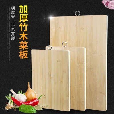 厨房家用砧板菜板防霉案板实木竹切菜板砧板擀面板水果板刀板套装,免费领取3元拼多多优惠券