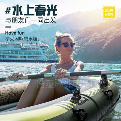 [爆款]浩蕴充气船橡皮艇加厚耐磨钓鱼船234人冲锋舟皮划艇捕鱼船