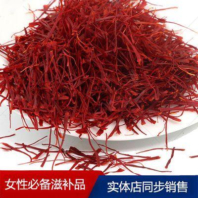 伊朗进口藏红花正品藏红花长丝精选泡茶新货西红番红花女性补气血