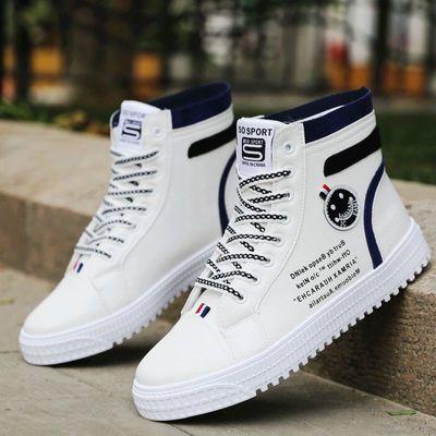 有团尽量拼团,才能早点尽快安排发货哦 [厂家直发  优质PU皮料] 采用优质PU皮料,不易脱胶,不易断底。透气皮面,防滑天然橡胶鞋底,防滑耐磨。质感非常优越。抢到就是赚到了哦!!!【2020年新款男神范】标准运动鞋尺码![例如:运动鞋穿39码,此款购买39码,皮鞋39码,此款购买40码!!]