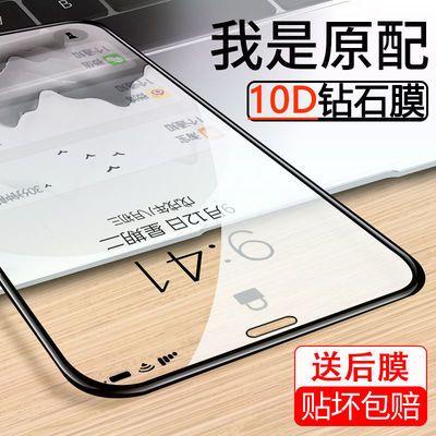 苹果x xs xr钢化膜max全屏覆盖iphone6 7 8 6s手机贴膜plus蓝光6p