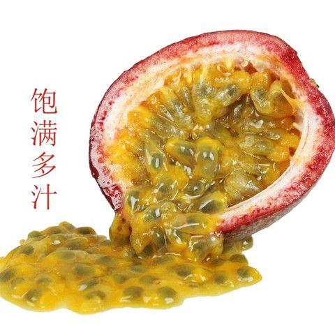 云南绿色生态热带新鲜现摘百香果鸡蛋果大果中果五斤装_4