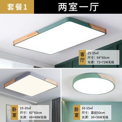 LED吸顶灯北欧马卡龙长方形客厅卧室圆形超薄灯具现代简约灯具