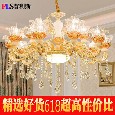 爆款欧式水晶吊灯客厅餐厅卧室别墅大厅奢华大气家用全套餐灯具灯