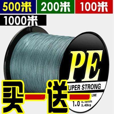 大力马鱼线500米大力马鱼线1000米 8编PE线 主线子线编织线织网线