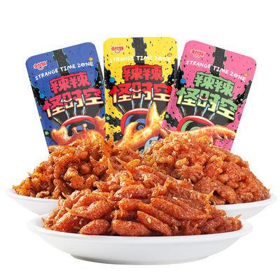辣條嘗鮮裝 3味 9小包裝 225g【金絲猴】放心麻辣零食 魚蝦蟹造型