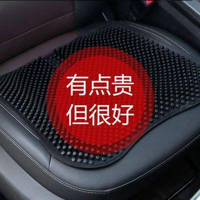 汽车坐垫四季通用单片透气软硅胶座垫小大货车用品夏季座套冰凉垫
