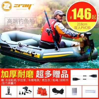 [爆款]充气船橡皮艇加厚 冲锋舟钓鱼船气垫船耐磨皮划艇充气船2人