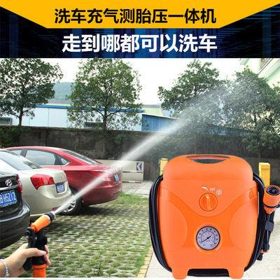 车载洗车机便携式12v高压220家用强力自吸多功能充气泵一体机水枪
