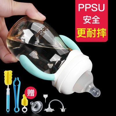 贝利卡尔宽口径宝宝奶瓶ppsu耐摔塑料新生儿婴儿防胀气带吸管正品