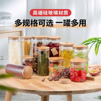 透明玻璃密封罐腌蜂蜜柠檬百香果食品瓶子杂粮储物罐大号带盖罐子