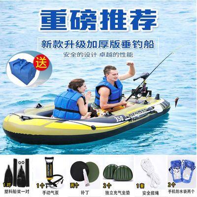 [爆款]【新款713橡皮艇】单人双人三人充气船加厚钓鱼船皮划艇充