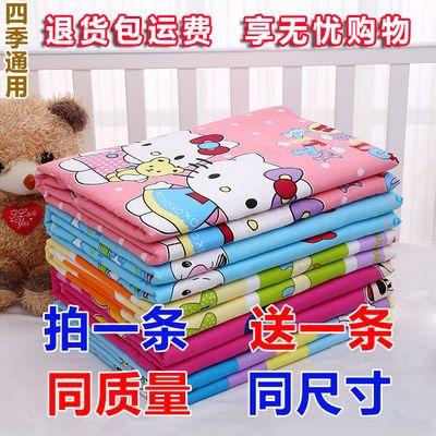 【买一送一】婴儿老人隔尿垫防水可洗大号成人尿布纯棉护理垫床垫