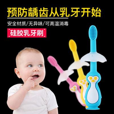 贝利卡尔婴儿牙刷0-1-2-3岁硅胶软毛训练牙刷宝宝牙胶儿童乳牙刷