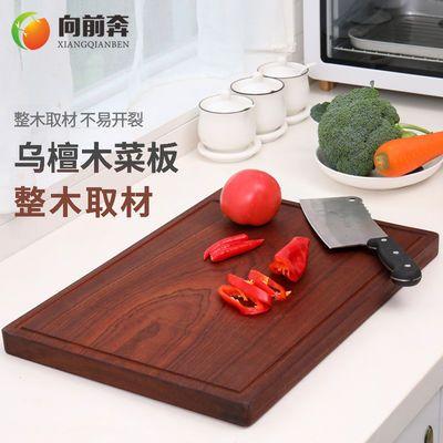 【巴西乌檀木】整木菜板实心案板砧板面板实木加厚菜墩防霉抗菌
