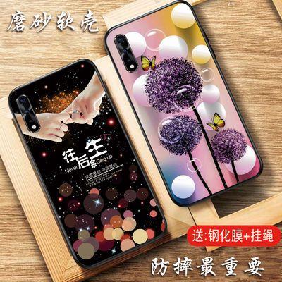 vivoy7s手机壳女iqooneo/s1/y93/x27/磨砂硅胶软壳防摔全包保护套