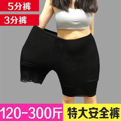特大码防走光安全裤5分莫代尔加肥加大胖mm300斤冰丝打底裤短裤