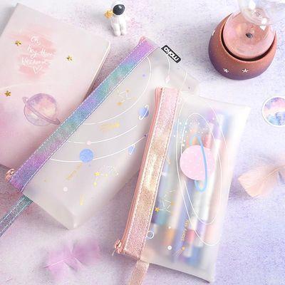 三年二班创意少女韩国简约笔袋女小清新透明文具袋学生可爱铅笔袋