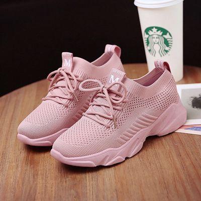 鞋子女韩版夏季网鞋透气女运动鞋轻便潮流百搭女学生跑步鞋旅游鞋