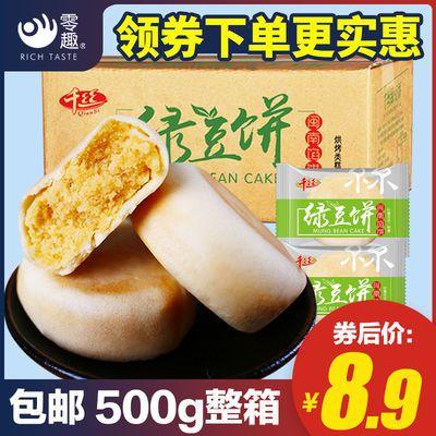 绿豆饼整箱500g糕点心馅饼早餐代餐网红休闲小吃的零食品便宜批发