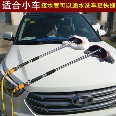 洗车拖把通水洗车刷子长柄擦车拖把车用刷车工具小车专用洗车神器
