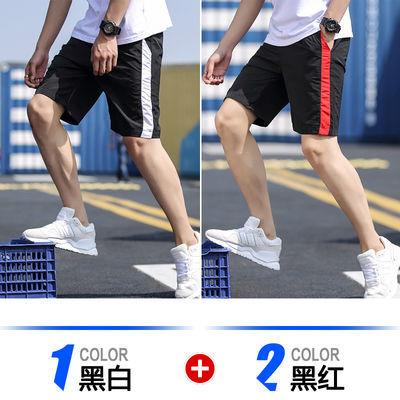 速干短裤男士宽松五分裤加肥加大码大裤衩沙滩中裤潮流夏天运动裤