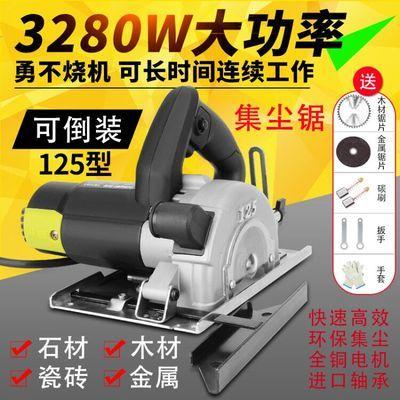 强力胜多功能家用手提瓷砖切割机石材木工材电动工具云石机开槽机
