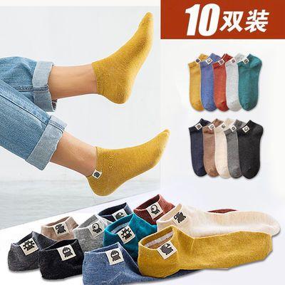 【5-10双】袜子男士短袜子男夏季薄款防臭吸汗学生短中长筒男袜潮