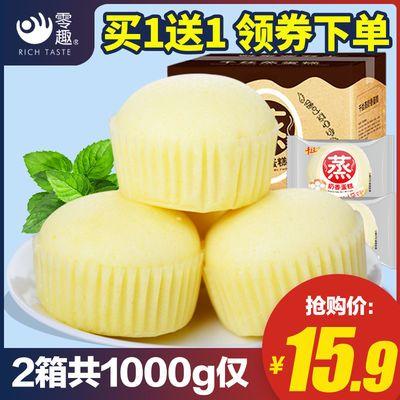 【买一送一】奶香蒸蛋糕早餐代餐手撕面包糕点心小吃的零食品批发