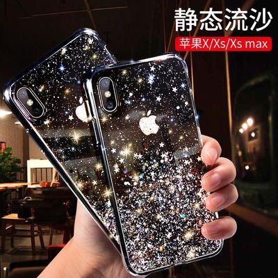 苹果7plus手机壳iPhonexsmax滴胶闪粉软壳6s/7/8plus保护套x/xr女