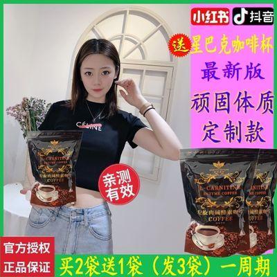 正品巴西OS酵素咖啡 瘦身咖啡 速溶纤体咖啡 瘦大肚子 腿燃脂肥胖