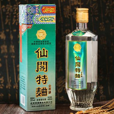 厂家直销正品四川仙阁特曲金爵酒52度480ml浓香型白酒方瓶特曲酒