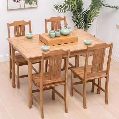 楠竹长方形桌子餐桌椅组合吃饭桌茶台茶几喝茶桌子实木家用小户型
