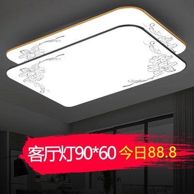 LED吸顶灯客厅现代简约长方形主卧室灯大厅家用吸灯顶阳台灯超亮