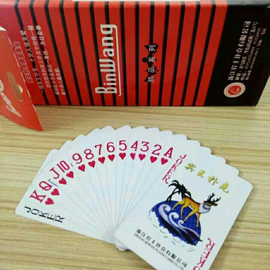 关于扑克密码牌的是怎么做的_手机搜狐网
