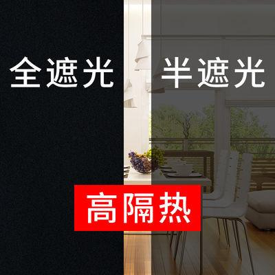 遮光玻璃贴纸黑色闪点防晒半透明不透光阳台窗户防窥视隔热膜贴纸
