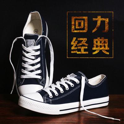 回力帆布鞋男低帮韩版百搭男鞋休闲布鞋男透气学生潮鞋夏板鞋子男