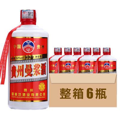 【曼浆】贵州曼浆酒53度酱香型白酒整箱500MLx6瓶 粮食酒水