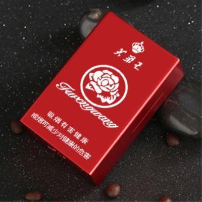 烟盒20支装超薄创意男士便携自动弹盖个性利群盒子硬包软包保护套