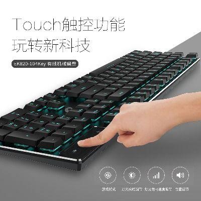 达尔优牧马人真机械键盘104键超薄款游戏办公家用网咖游戏键鼠