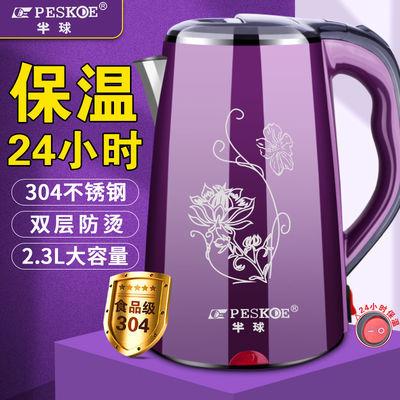 半球304电热水壶烧水壶热水壶电水壶不锈钢家用保温大容量开水壶