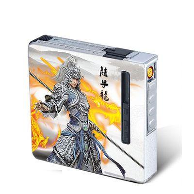 金属充电烟盒20支装自动弹烟送男友礼物带充气打火机个性刻字防风