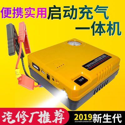 汽车打火应急启动电源12电瓶备用工具多功能大容量帮电宝
