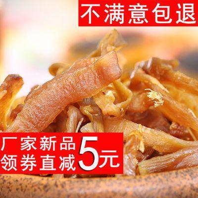临安农家手工多味笋丝微辣原味笋干即食办公小零食连罐250g/500g
