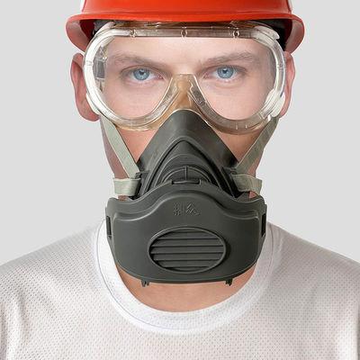 3200防尘口罩工业粉尘打磨电焊工木工灰尘煤矿可水洗带过滤棉口罩